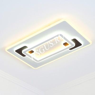 Светодиодная LED -557151 люстра