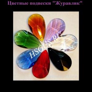 "Хрустальная ""Бра Венеция № 6 "" с зеркалом"